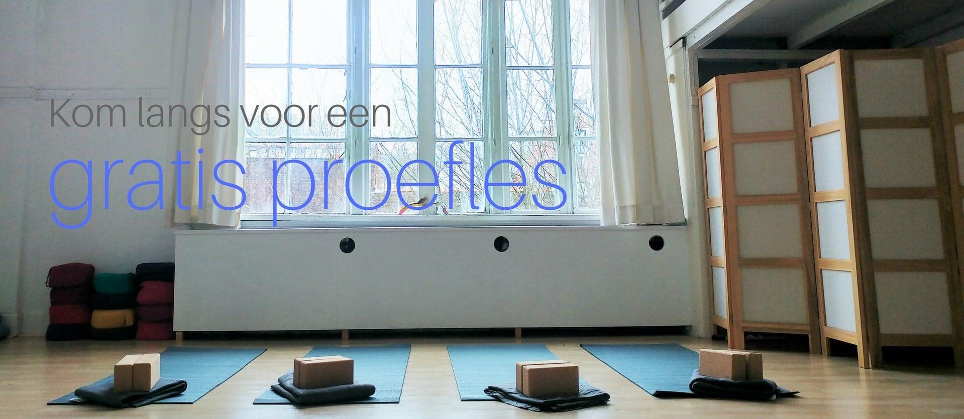 Studio Kaasmarktschool Yin Yoga Leiden